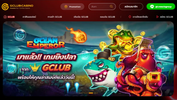 Get to Know about Specific side of online Casino